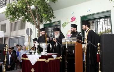 Αρχιεπίσκοπος Αθηνών: «Σκοπός της Εκκλησίας είναι η καλλιέργεια του ανθρώπου» (ΦΩΤΟ)