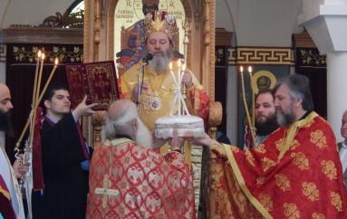 Η εορτή του Αγίου Χριστοφόρου στην Ι. Μ. Πατρών (ΦΩΤΟ)