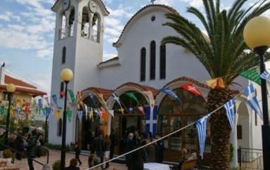 Ηγουμενίτσα: Έκλεψαν λείψανο του Αγ. Μηνά από την εκκλησία της Κεστρίνης