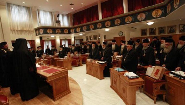 Σοκ από την ελληνική Ιεραρχία: Η Ρωμαιοκαθολική δεν είναι Εκκλησία