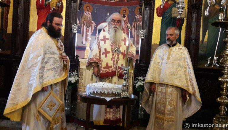 Ο Μητροπολίτης Καστορίας στον Άγιο Νικόλαο Νυμφαίου (ΦΩΤΟ)