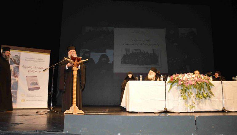 Παρουσίαση του βιβλίου «Γέροντες και Γυναικείος Μοναχισμός» στην Ι. Μ. Νεαπόλεως (ΦΩΤΟ)