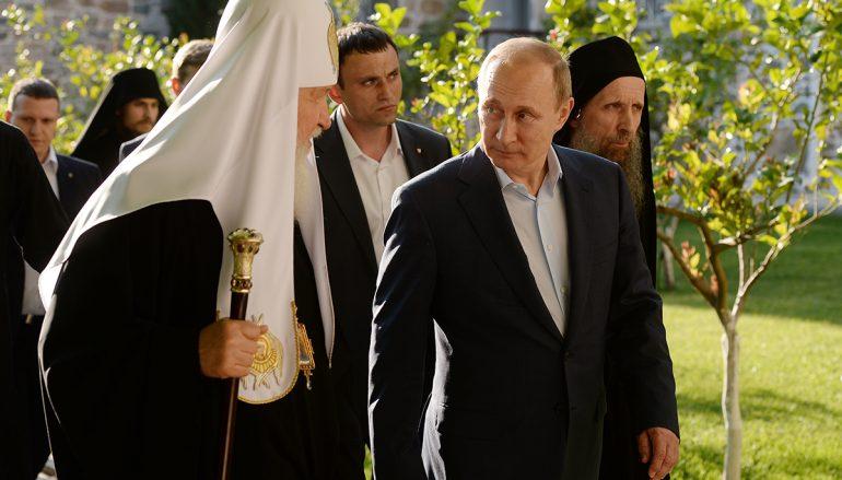 Συνάντηση Πούτιν με Πατριάρχη Μόσχας στην Ι. Μονή Παντελεήμονος (ΦΩΤΟ)
