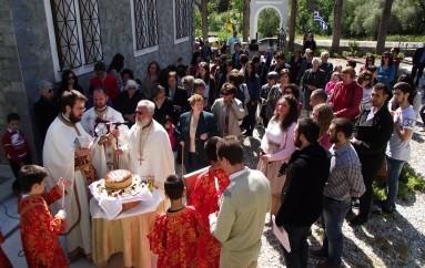 Γιορτή Λήξης Κατηχητικών Συνάξεων στην Ι. Μ. Μυτιλήνης (ΦΩΤΟ)
