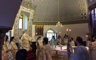 Η εορτή των Αγίων Πατριαρχών Κωνσταντινουπόλεως στο Φανάρι (ΦΩΤΟ)