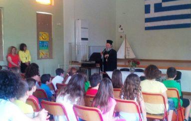 Ο Μητροπολίτης Χαλκίδος στο 17ο Δημοτικό Σχολείο Δοκού (ΦΩΤΟ)