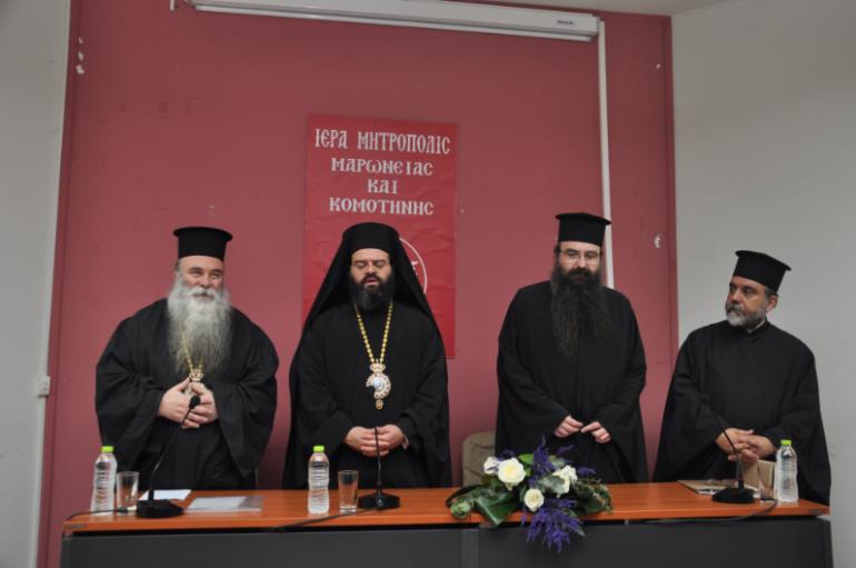 1ο Γενικό Ιερατικό Συνέδριο στην Ι. Μ. Μαρωνείας (ΦΩΤΟ)