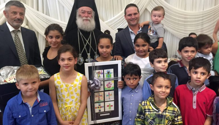 Ο Πατριάρχης Αλεξανδρείας στον Ελληνισμό της Ι. Μ. Καλής Ελπίδος (ΦΩΤΟ)