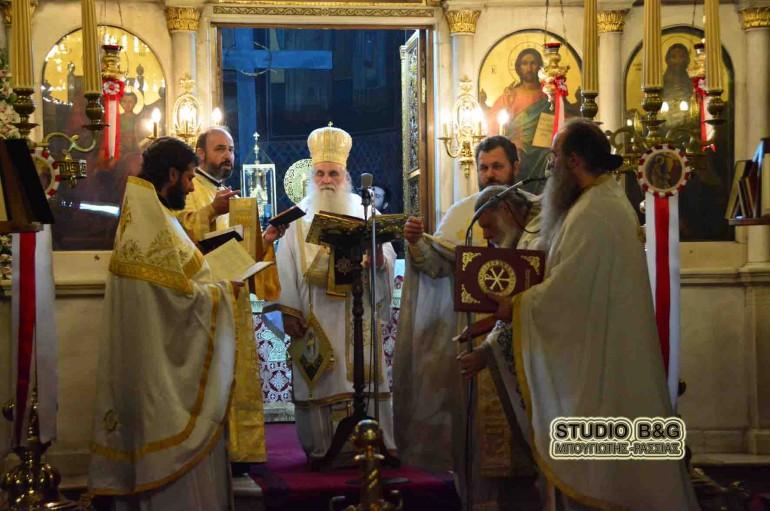 Στον εορτάζοντα Μητροπολιτικό Ναό του Αγίου Γεωργίου Ναυπλίου ο εσπερινός της Αγάπης (ΦΩΤΟ-ΒΙΝΤΕΟ)