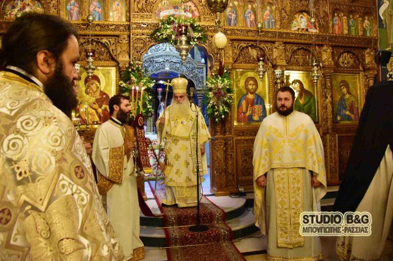 Η εορτή των Αγίων Κωνσταντίνου και Ελένης στο Ναύπλιο (ΦΩΤΟ)