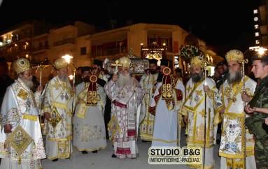 Το Άργος γιορτάζει τον Πολιούχο του Άγιο Πέτρο (ΦΩΤΟ – ΒΙΝΤΕΟ)