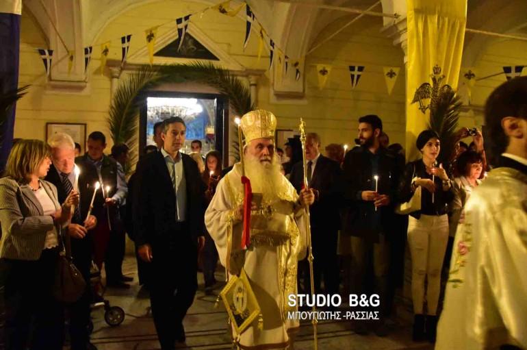 Η Ανάσταση του Κυρίου στο Ναύπλιο (ΦΩΤΟ – ΒΙΝΤΕΟ)