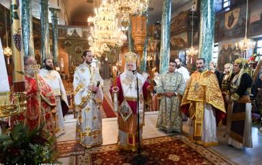 Η εορτή της Αγίας Ειρήνης στην Ι. Μ. Βεροίας (ΦΩΤΟ)