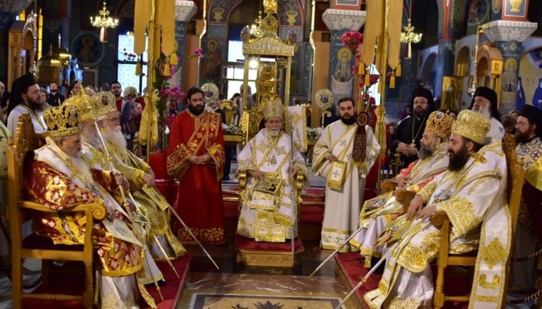 Πολυαρχιερατικό Συλλείτουργο στον Άγιο Νικόλαο Λαρίσης (ΦΩΤΟ)