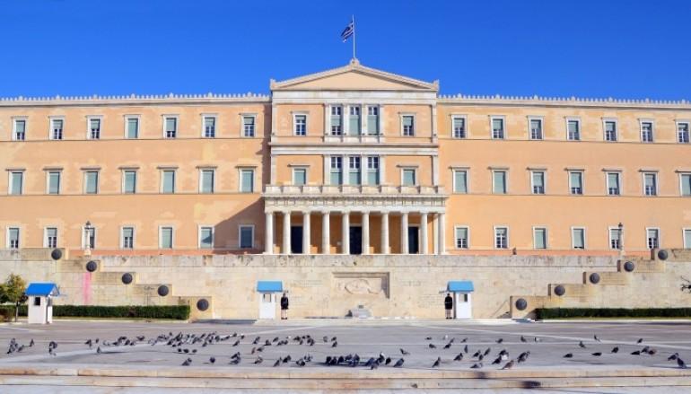 Ρύθμιση θεμάτων της Γενικής Γραμματείας Θρησκευμάτων ΥΠΠΕΘ