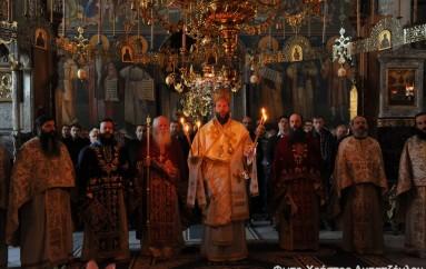 Ο Εορτασμός των Κτητόρων στην Ι.Μ. Ξενοφώντος (ΦΩΤΟ)