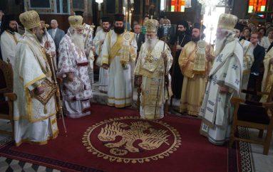 Τεσσαρακονθήμερο Μνημόσυνο του μακαριστού Επισκόπου Ρεντίνης Σεραφείμ (ΦΩΤΟ)