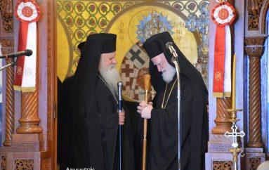 Ο Αρχιεπίσκοπος Κρήτης στη Σαντορίνη  (ΦΩΤΟ-ΒΙΝΤΕΟ)