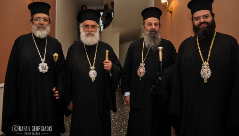 Επιστημονική διημερίδα αφιερωμένη στον Αρχιεπίσκοπο Αθηνών Χρύσανθο (ΦΩΤΟ)