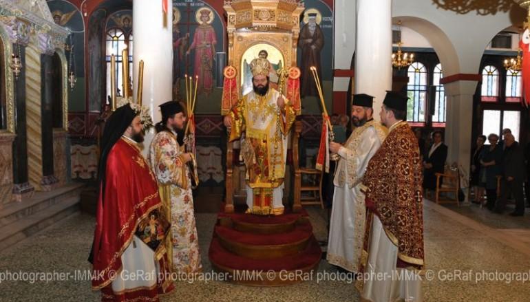 Η εορτή του Αγίου Γεωργίου στην Ι. Μ. Μαρωνείας (ΦΩΤΟ)