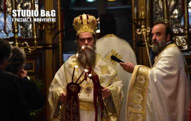 Η εορτή του Αγ. Ιωάννου του Θεολόγου στην Ι. Μ. Αργολίδος (ΦΩΤΟ)