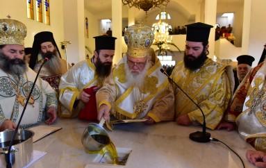 Εγκαίνια Ι. Ναού του Οσίου Πορφυρίου από τον Αρχιεπίσκοπο Ιερώνυμο (ΦΩΤΟ)