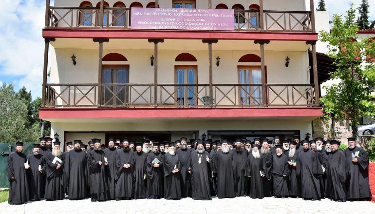 Γενική Ιερατική Σύναξη της Ι. Μητροπόλεως Λαγκαδά (ΦΩΤΟ)