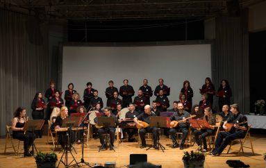 Εορταστική συναυλία της Σχολής Βυζαντινής Μουσικής της Ι. Μ. Μεσσηνίας (ΦΩΤΟ)