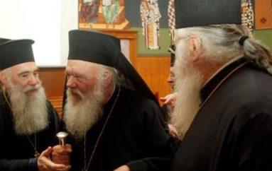 Το παρασκήνιο της Συνόδου που «εξόρισε» τους καθολικούς
