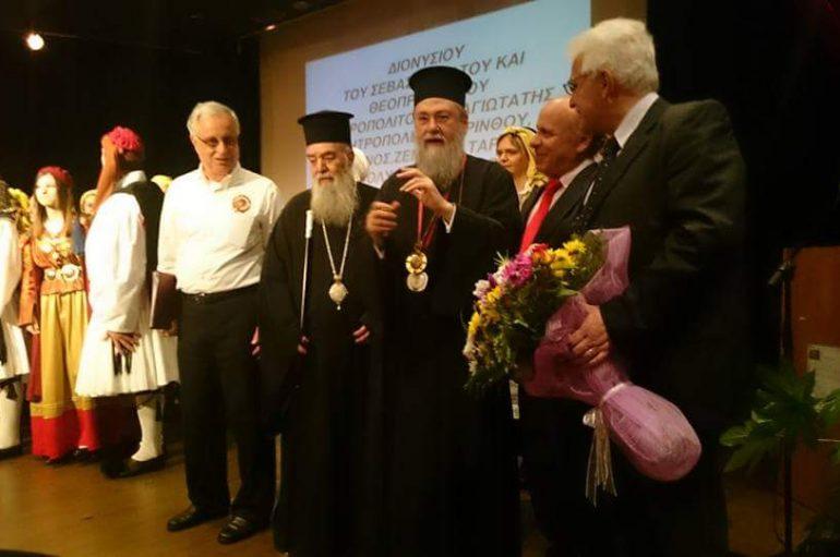 Εκδήλωση αφιερωμένη στο Μητροπολίτη Κορίνθου από την Ι. Μ. Γόρτυνος (ΦΩΤΟ)