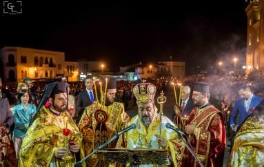 Η Ανάσταση του Κυρίου στην Καλαμάτα παρουσία του Προέδρου της Δημοκρατίας(ΦΩΤΟ – ΒΙΝΤΕΟ)