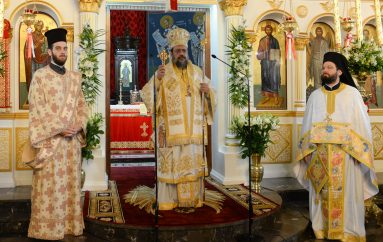 Ο εορτασμός των Αγ. Κωνσταντίνου και Ελένης στην Καλαμάτα (ΦΩΤΟ)