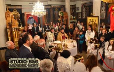 Πανηγυρικός Εσπερινός εις μνήμη του Αγίου Γεωργίου στην Ήρα Αργολίδος (ΦΩΤΟ)