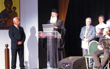 Εκδήλωση μνήμης για την Άλωση της Κωνσταντινουπόλης στην Αλεξανδρούπολη (ΦΩΤΟ)
