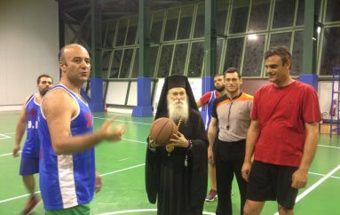Τελικοί Β΄ Διενοριακού Πρωταθλήματος Καλαθοσφαίρισης στην Ι. Μ. Γλυφάδας (ΦΩΤΟ)
