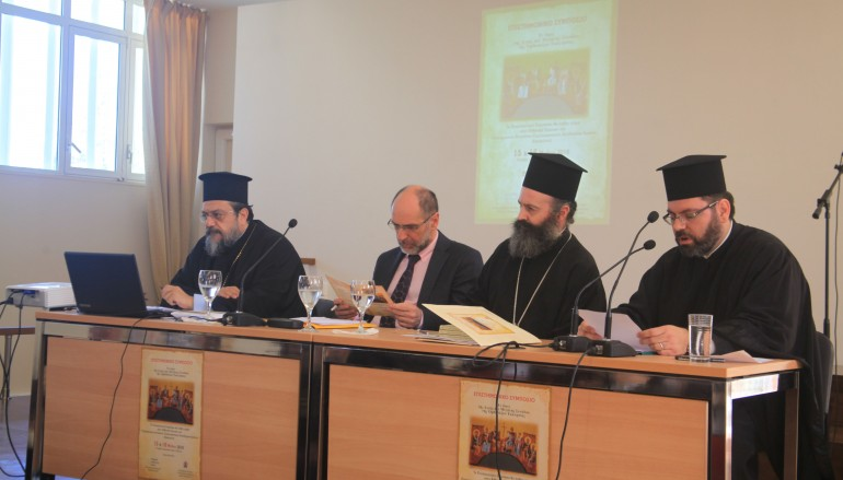 Ολοκληρώθηκε το Συμπόσιο για τη Μεγάλη Σύνοδο στην Κρήτη (ΦΩΤΟ)