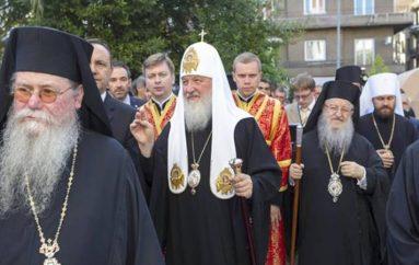 Συνάντηση του Πατριάρχη Μόσχας με τον Μητροπολίτη Άνθιμο