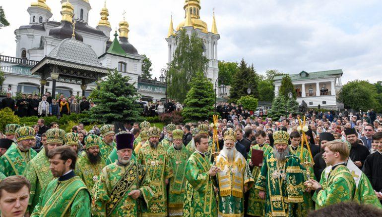 Επίσκεψη του Μητροπολίτη Βεροίας στη Λαύρα του Κιέβου (ΦΩΤΟ)