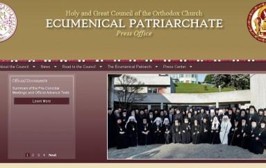 Ιστοσελίδα του Οικουμενικού Πατριαρχείου για τη Μεγάλη Σύνοδο