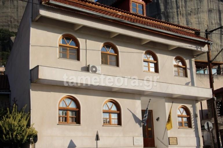 Υπογράφηκε το ΦΕΚ για τη μονιμοποίηση της Μητρόπολης Σταγών και Μετεώρων