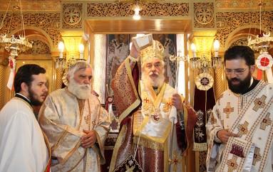 """Φωκίδος: """"Αναζητώ χριστιανούς να αγαπούν τον Χριστό για να γίνουν ιερείς"""" (ΦΩΤΟ)"""