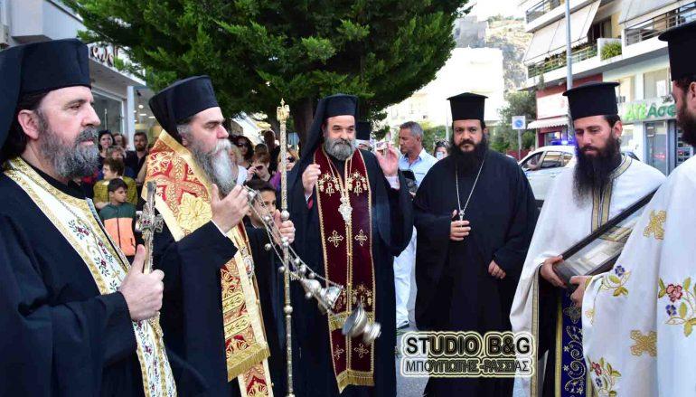 Το Ναύπλιο υποδέχθηκε την Παναγία την Παντάνασσα (ΦΩΤΟ – ΒΙΝΤΕΟ)