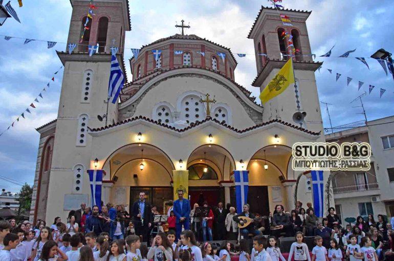 Μουσικοχορευτική εκδήλωση στον Ι. Ναό Αγ. Κωνσταντίνου και Ελένης Ναυπλίου (ΦΩΤΟ – ΒΙΝΤΕΟ)