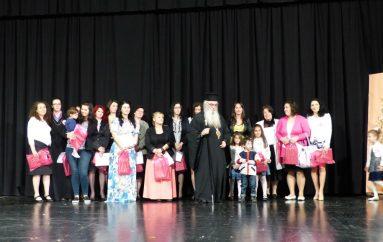 Εορτή λήξης των Κατηχητικών Σχολείων της Ι. Μ. Καστορίας (ΦΩΤΟ – ΒΙΝΤΕΟ)