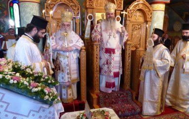 Αρχιερατικό Συλλείτουργο στην Ιερά Μονή Αγίου Νικολάου Τσιριλόβου (ΦΩΤΟ)