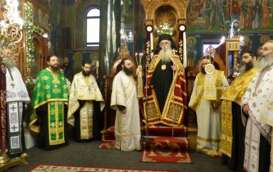 Ο Εσπερινός των Αγίων Κωνσταντίνου και Ελένης στην Καστοριά (ΦΩΤΟ)