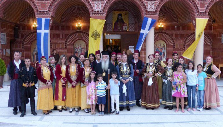 Εκδήλωση μνήμης για την Άλωση της Κωνσταντινουπόλεως στην Καστοριά (ΦΩΤΟ – ΒΙΝΤΕΟ)