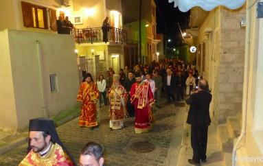 Εσπερινός της Αγάπης στον εορτάζοντα Ι.Ν. Αγίου Γεωργίου Σύρου (ΦΩΤΟ)