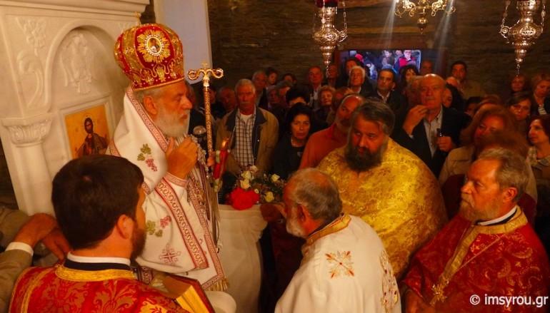 Ο Μητροπολίτης Σύρου στην Ι. Μονή Αγ. Ειρήνης Άνδρου (ΦΩΤΟ)