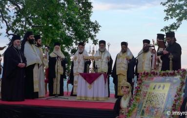 Ο εορτασμός των Αγίων Νεομαρτύρων της Νάουσας (ΦΩΤΟ)